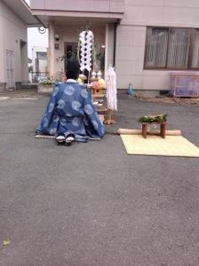 20140319-115153.jpg